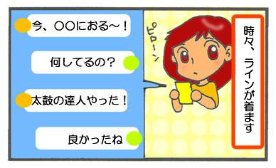 f:id:toshigoto:20160627165547j:plain