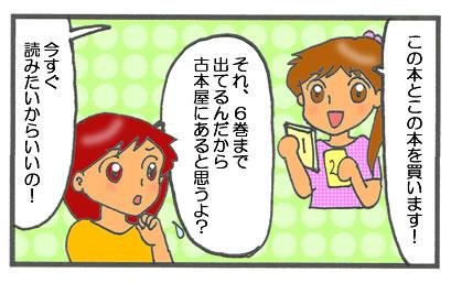 f:id:toshigoto:20160630213125j:plain