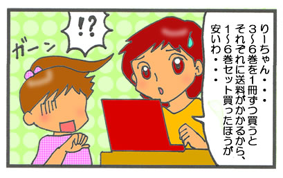f:id:toshigoto:20160630213137j:plain