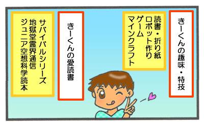 f:id:toshigoto:20160701213812j:plain