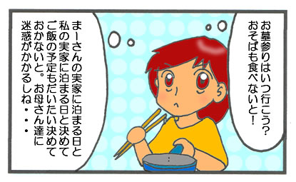 f:id:toshigoto:20160703154605j:plain