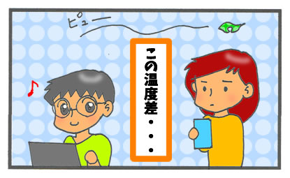 f:id:toshigoto:20160703154616j:plain
