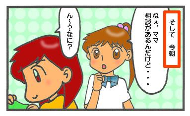 f:id:toshigoto:20160704164836j:plain