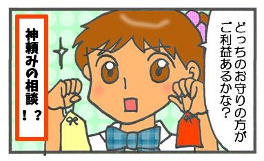 f:id:toshigoto:20160704164840j:plain