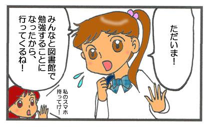 f:id:toshigoto:20160705121016j:plain