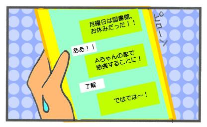 f:id:toshigoto:20160705121022j:plain