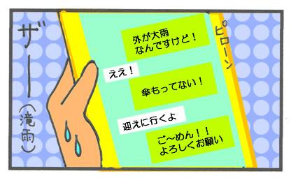 f:id:toshigoto:20160705121027j:plain