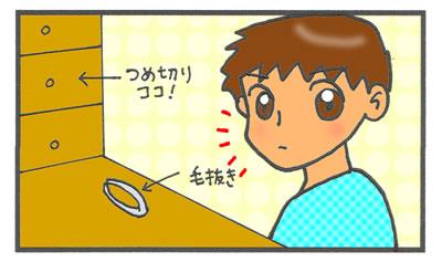 f:id:toshigoto:20160706170552j:plain