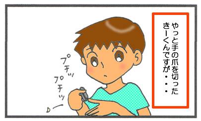 f:id:toshigoto:20160707192323j:plain