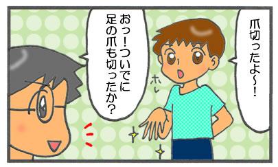 f:id:toshigoto:20160707192327j:plain