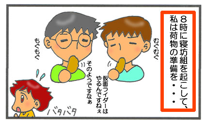 f:id:toshigoto:20160710204219j:plain