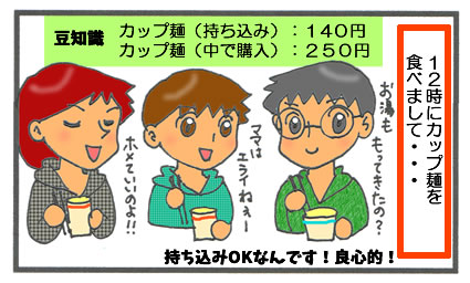 f:id:toshigoto:20160710204231j:plain