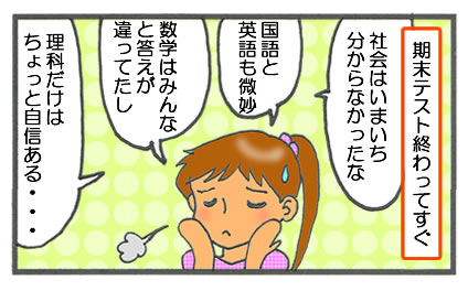 f:id:toshigoto:20160711181804j:plain