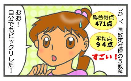 f:id:toshigoto:20160711181817j:plain