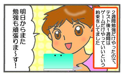 f:id:toshigoto:20160711181846j:plain
