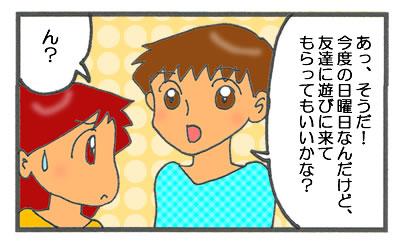 f:id:toshigoto:20160713154906j:plain