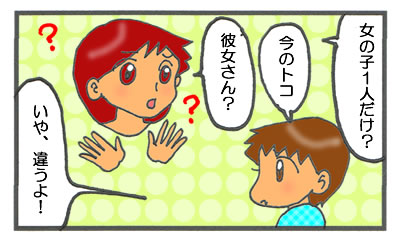 f:id:toshigoto:20160713154919j:plain