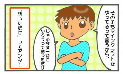 f:id:toshigoto:20160713154924j:plain