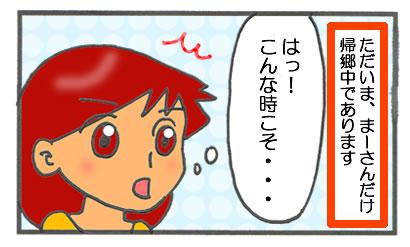 f:id:toshigoto:20160715151611j:plain