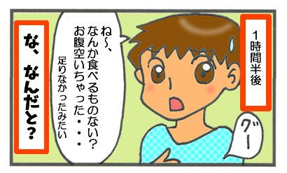 f:id:toshigoto:20160715151628j:plain