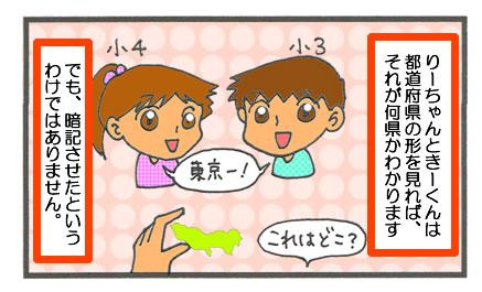 f:id:toshigoto:20160716192952j:plain