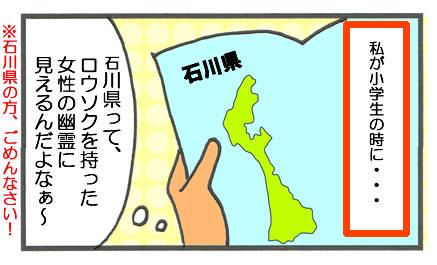 f:id:toshigoto:20160716193003j:plain