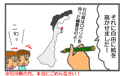f:id:toshigoto:20160716193027j:plain