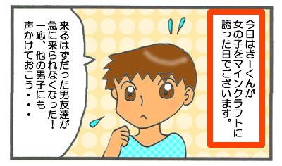 f:id:toshigoto:20160717164659j:plain