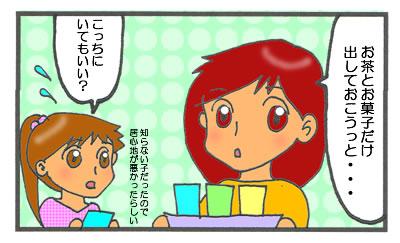 f:id:toshigoto:20160717164709j:plain