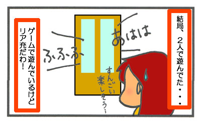 f:id:toshigoto:20160717164713j:plain