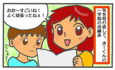 f:id:toshigoto:20160720180043j:plain