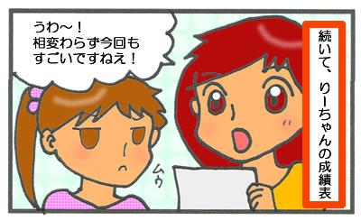 f:id:toshigoto:20160720180049j:plain