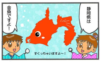 f:id:toshigoto:20160720195654j:plain