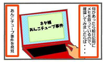 f:id:toshigoto:20160721162935j:plain