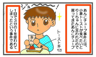 f:id:toshigoto:20160721162940j:plain