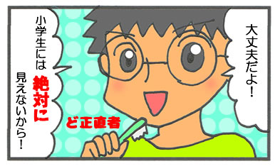 f:id:toshigoto:20160722174151j:plain