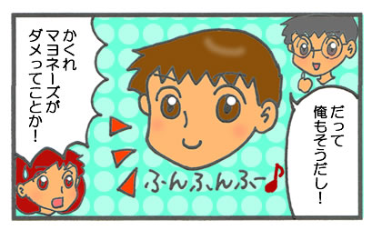 f:id:toshigoto:20160724153500j:plain