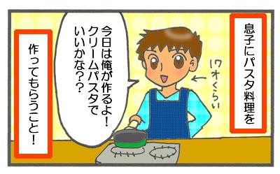 f:id:toshigoto:20160725201415j:plain