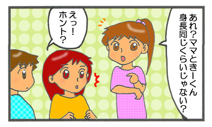 f:id:toshigoto:20160726204650j:plain