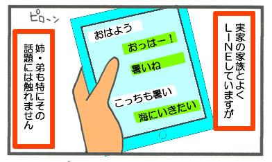 f:id:toshigoto:20160728193212j:plain