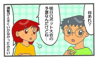 f:id:toshigoto:20160731175639j:plain
