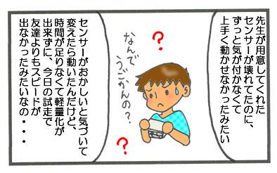 f:id:toshigoto:20160731175649j:plain