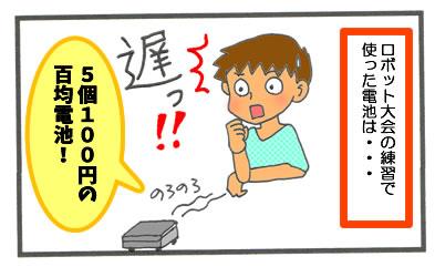 f:id:toshigoto:20160801203951j:plain