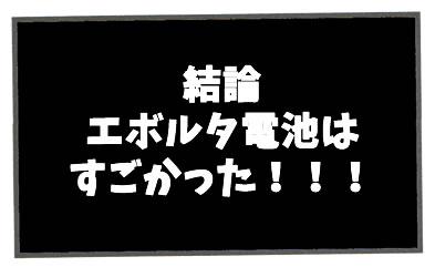 f:id:toshigoto:20160801204002j:plain