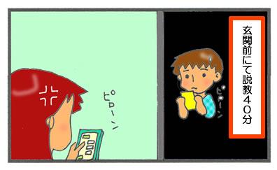 f:id:toshigoto:20160802165825j:plain