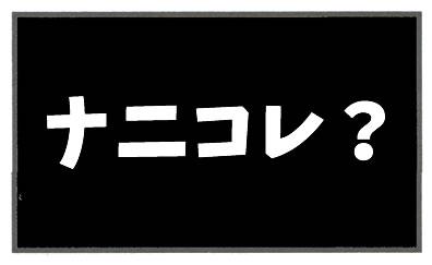 f:id:toshigoto:20160802165830j:plain