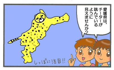 f:id:toshigoto:20160803000945j:plain