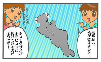 f:id:toshigoto:20160803001347j:plain