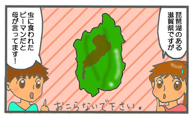 f:id:toshigoto:20160803002911j:plain