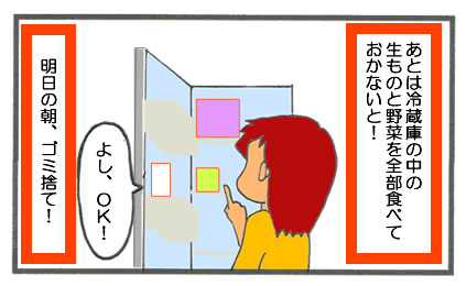 f:id:toshigoto:20160803181113j:plain